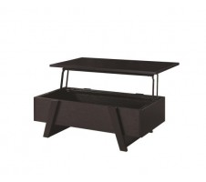 Arena Coffee table with Lift top & Storage