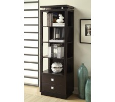 Rohan Bookcase Display Unit