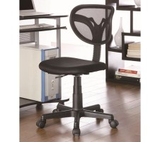 Hudson Office Chair